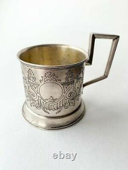 1896 Antique Imperial Russian Sterling Silver 84 Glass Tea Cup Holder 96 gr