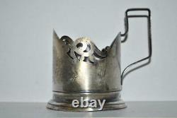 Vintage Russian Soviet USSR Sterling Silver 875 Glass Tea Cup Holder 117 gr